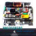moduł wielofunkcyjny B.S.M. Peugeot 3008/ 407/ 5008... - nowy oryginał