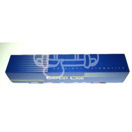 półoś Citroen EVASIONION 1,9TD ME5 prawy ABS.48z nowa - zamiennik typu brand Expert Line