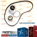 rozrząd Citroen / Peugeot  1,1 2000- (100z) + Pompa Wody - Prottego Platinum